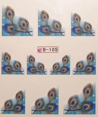 D-B 105